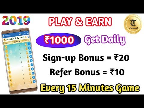 Get ₹1000 Play Game 🎁 2019 Best Game Earning App 💯 Live Payment Proof || Winning Tricks || Tamil