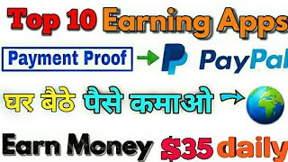 How To Earn Money Online Top 10 Most Earning Apps Paypal with Payment Proof App | Technical Dollar