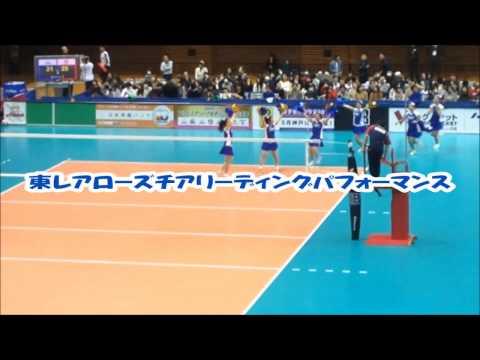 『東レアローズチアリーディング』 2016/17 V・プレミアリーグ女子愛媛大会