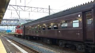 旧型客車「男鹿なまはげ号」 羽越本線 羽後本荘駅発車 Old model passenger car, Uetsu Main Line Ugo-Honjō Station (2018.9.1)