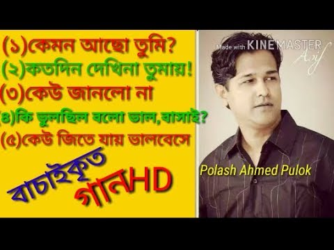 Best of ASIF 5 hit song