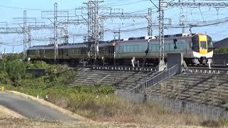近鉄12200系+22600系特急名古屋行き通過