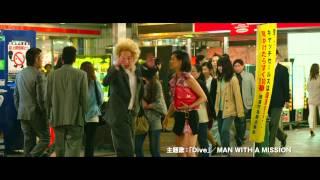 映画『新宿スワン』 5月30日(土)TOHOシネマズ新宿ほかにて全国拡大...