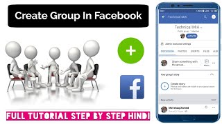 How To Create Group In Facebook Account (Hindi) | Facebook Me Group Kaise Banaye | Facebook Tips
