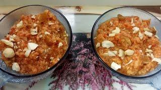 Gajar ka halwa in authentic Indian way | gajrela | easy way to make delicious gajrela at home