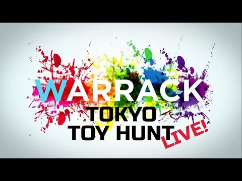 Tokyo Toy Hunt LIVE!