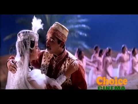 Ezham Baharinte Akkare - Ghazal Malayalam Movie Song