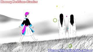 Hmong Bedtime Stories - Puag PojNiam Tuag Pw Tau Ob Hmos P1