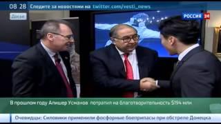 Алишер Усманов признан самым щедрым российским бизнесменом
