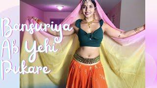Bansuriya Ab Yehi Pukare | Balmaa | 90's Bollywood Dance | Shanelle Bell