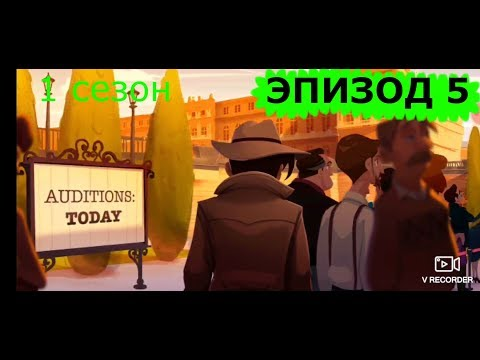 Delicious World - Cooking Game \ ПОЛНОЕ ПРОХОЖДЕНИЕ \ ЭПИЗОД 5