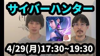 【ゲーム実況LIVE 】平成最後のなうしろライブ!#2【なうしろ】