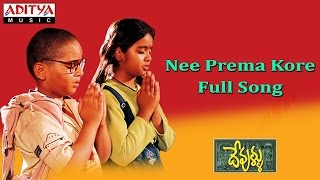 Nee Prema Kore Full Song ll Devullu Movie ll Pruthvi, Raasi