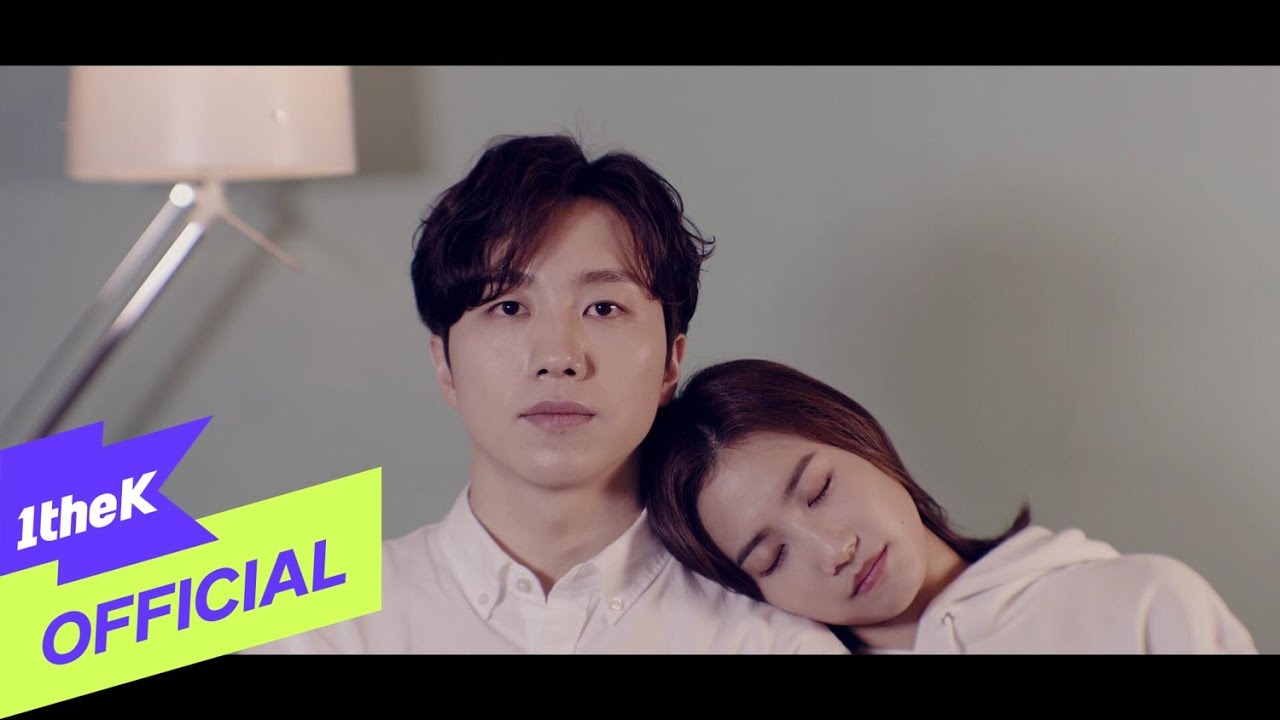[MV] Yoon Daum(윤다음) _ S.O.S(Sleep On Shoulder)(어깨잠)