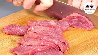 так можно готовить любое мясо! Говядина ПРОЩЕ ПРОСТОГО  Подарок для тех, кто на диете!