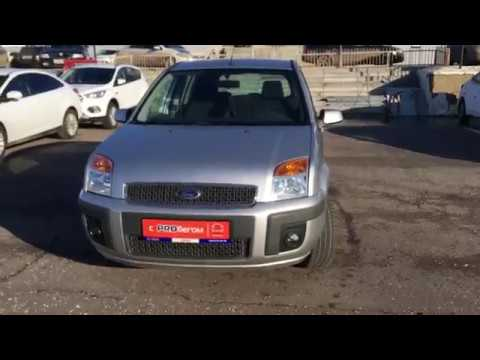 Купить Ford Fusion (Форд Фьюжн) 2008 г. с пробегом в Саратове Автосалон Элвис