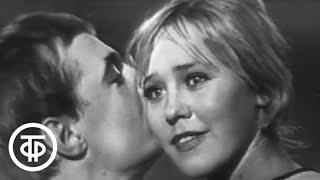 Шварц. Повесть о молодых супругах. Телеспектакль (1964)
