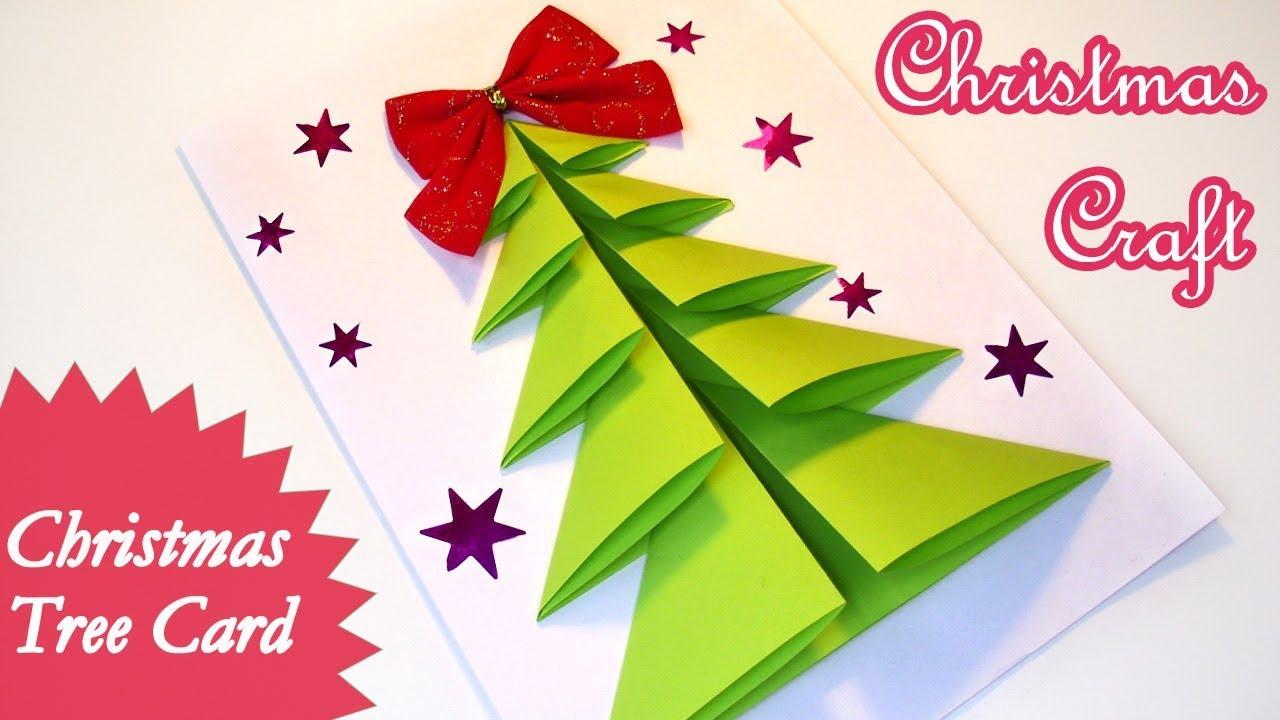 Christmas Tree Card DIY/ How To Make Christmas Card