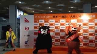 10月26日、ジェットスター熊本就航! 就航記念式典では、くまモンとジェ...