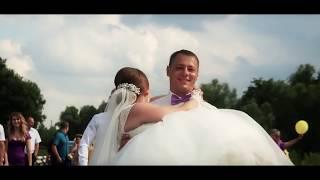 Андрей и Наталья (30.06.2018) Дмитриев (Курская область)