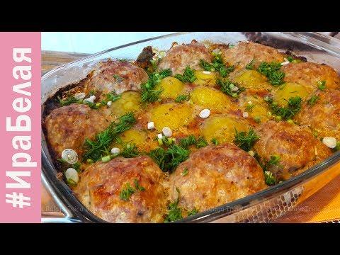 Как сделать сметанный соус для картошки в духовке