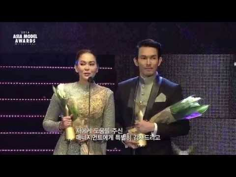 "Myria, Atichart awarded the ""Thailand Model Star Award"" at the 2014 Asia Model Awards"
