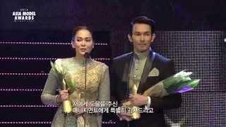 """Myria, Atichart awarded the """"Thailand Model Star Award"""" at the 2014 Asia Model Awards"""