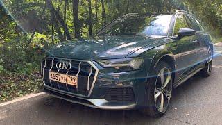 Взял Audi A6 Allroad - обзор Мечты