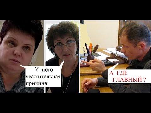 Вопросы главе администрации. 27.06.18