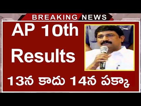 Ap manabadi 10th results