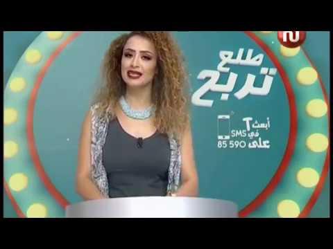 Talaa Terbah avec Nessma du MArdi 25 juillet 2017