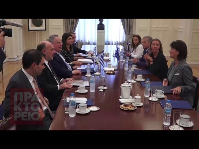 <h2><a href='https://webtv.eklogika.gr/synantisi-tis-ka-federica-mogherini-me-ton-ypourgo-exoterikon-k-nikolao-kotzia' target='_blank' title='Συνάντηση της κα Federica Mogherini με τον Υπουργό Εξωτερικών κ. Νικόλαο Κοτζιά'>Συνάντηση της κα Federica Mogherini με τον Υπουργό Εξωτερικών κ. Νικόλαο Κοτζιά</a></h2>