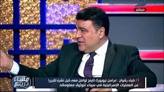 مساء دريم  ضياء رشوان : صحيفة