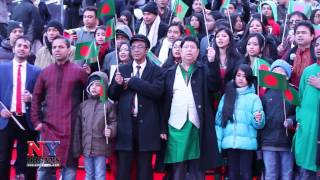 Amar Sonar Bangla (Bangladeshi National Anthem) in Times Square, New York