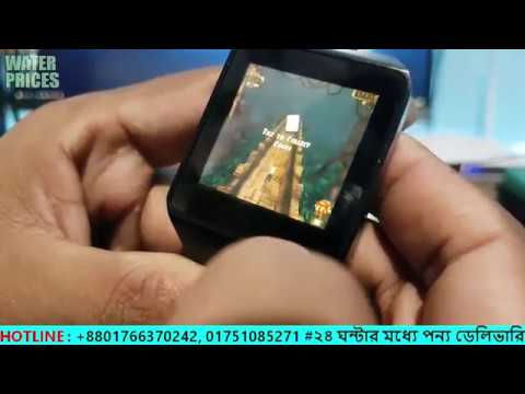 TEST - Play Games On Android SmartWatch Bangla Review