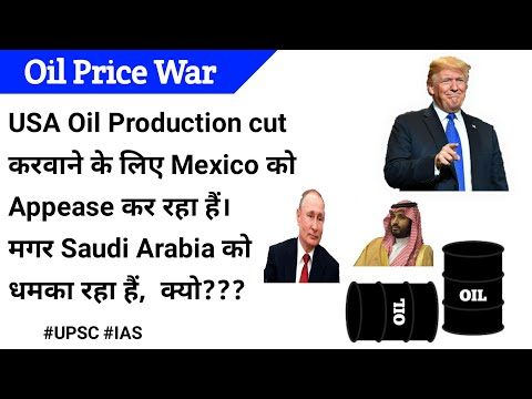 Oil Price War : OPEC & allies stand off with Mexico on Oil Production cut deal, Current Affairs 2020