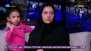 مساء dmc - أرملة الشهيد أحمد مالك: آخر مكالمة مع الشهيد أحمد مالك كانت قبل عيد الأم