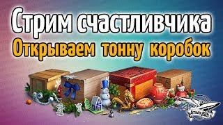 видео Новогодние коробки