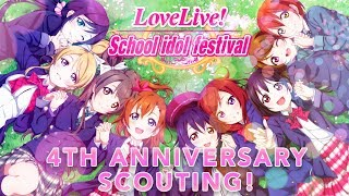 4TH ANNIVERSARY SCOUTING! (4 10+1