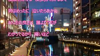 あんたがええねん、好きやねん(桜井くみ子)♪♪COVER(キー:♯2)