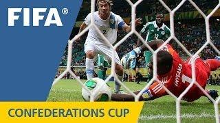 Nigeria 1:2 Uruguay, FIFA Confederations Cup 2013