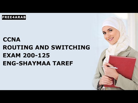 60-CCNA R&S 200-125 (Cloud Computing)By Eng-Shaymaa Tarif | Arabic