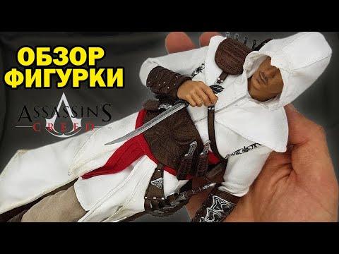 Обзор + Розыгрыш: Ассасин Альтаир ибн Ла Ахад из игры Assassin's Creed - фигурка в масштабе 1/6 thumbnail