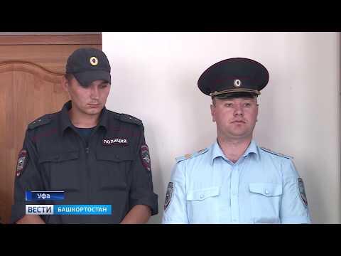 Кассира, которая вынесла из банка 6,5 миллионов рублей отправили в СИЗО