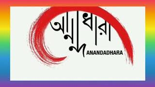 """Kids Talent Show - """"ANANDADHARA"""" BANF ANNUAL EVENT 2020"""