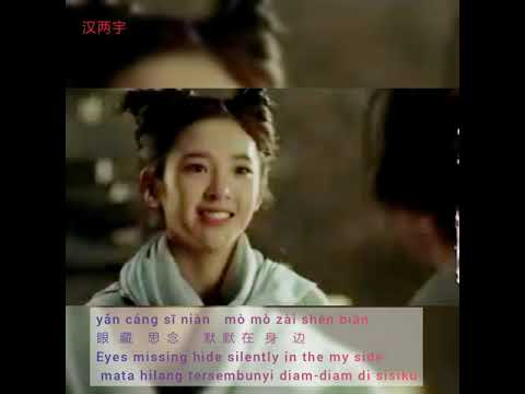 周神 ~情意结~ jade dynasty ending song