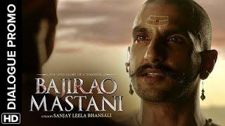 Peshwa Bajirao is loyal | Bajirao Mastani | Dialogue Promo