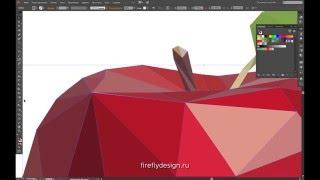 Урок 6. Компьютерная графика в Illustrator. Изображение в стиле лоу-поли.
