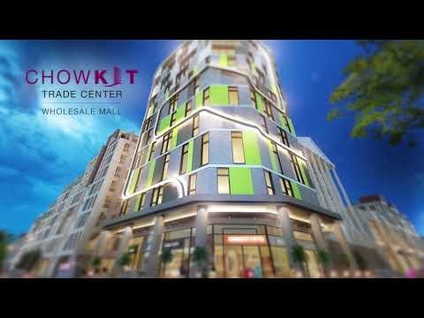 Chow Kit Trade Center : 堪称2017年KL市中心回酬率最高的商城