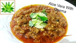 Aloe Vera With Qeema Recipes ( گوار گندل )  Aloevera Aur Keema recipes in urdu